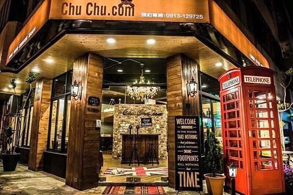 琳:痞Chu Chu.com_1.jpg
