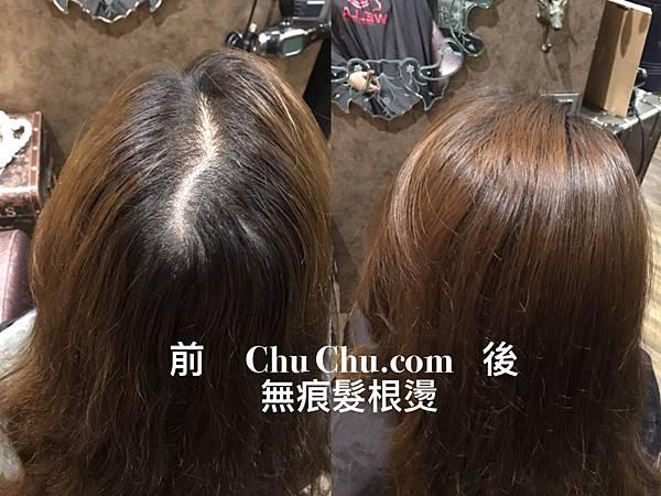 美髮2 #1_9563.jpg