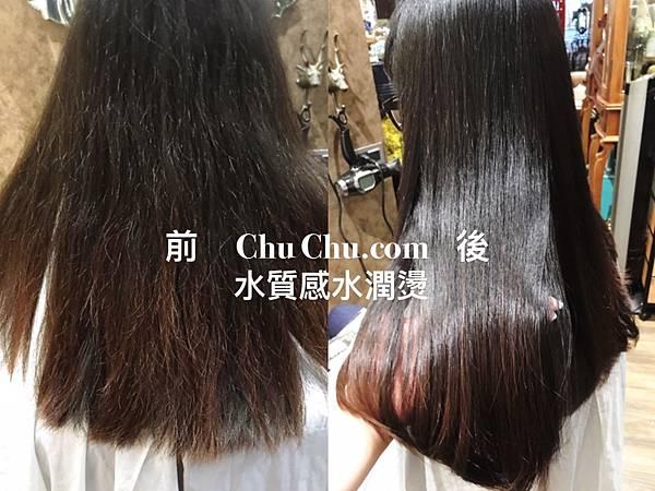 美髮2 #1_6462.jpg