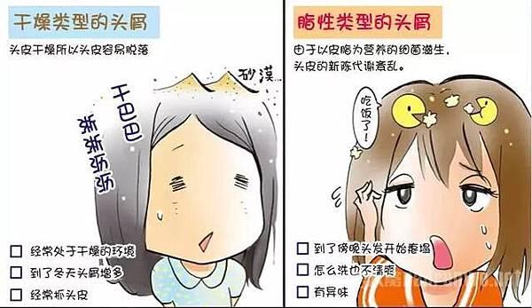 小羽:今日文需要照片_170815_0007.jpg