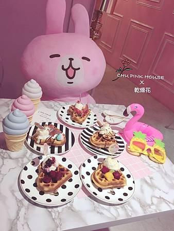 鬆餅,泡芙,馬卡龍logo完成✅✅_171122_0131.jpg