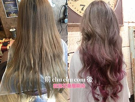 美髮2 #1_180417_0416.jpg