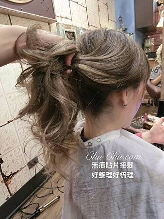美髮2 #1_180423_0127.jpg