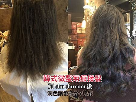美髮2 #1_180423_0440.jpg