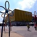 世博會博物館