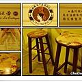 menu & 可愛的小椅子