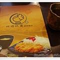 menu及熱茶