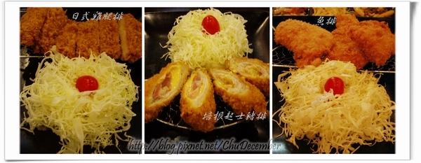 日式炸雞排、培根起士豬排、魚排