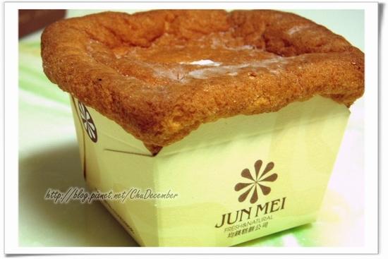 均鎂 北海道牛奶戚風蛋糕