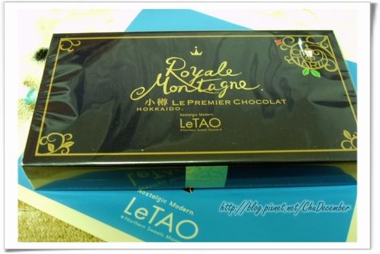 LATAO 紅茶巧克力