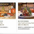 店家網站主菜介紹 -- 鮭魚排&烤春雞