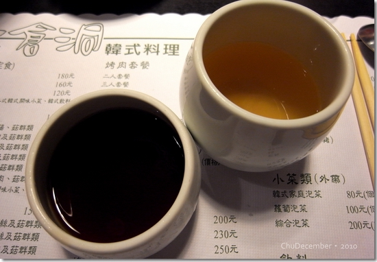 熱茶跟涼茶,涼茶很解辣喔!!