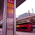往九龍的巴士