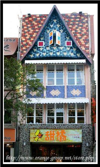 可愛的小房子外觀