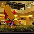 North Park Mall