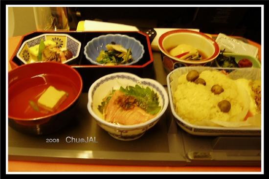 回程 JAL 餐點