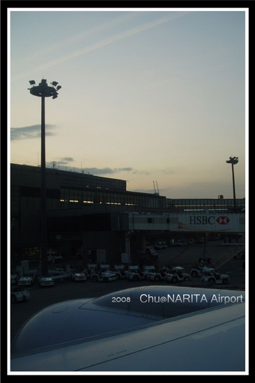 在夕陽中離開成田機場