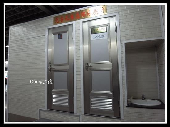 地鐵站月台旁的廁所