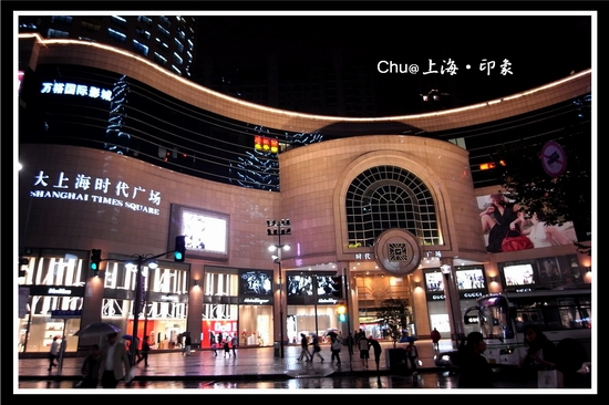 到處都是shopping mall