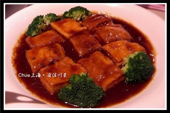啥豆腐的..
