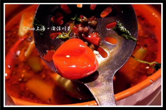 跟小蕃茄一樣大的辣椒