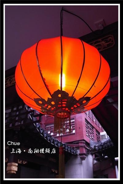 南翔小燈籠
