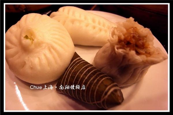 糯米燒賣、豌蓉秋葉包、淨素菜包、金腿小粽子
