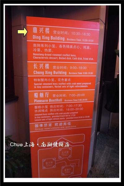 每一樓各有不同供餐特色