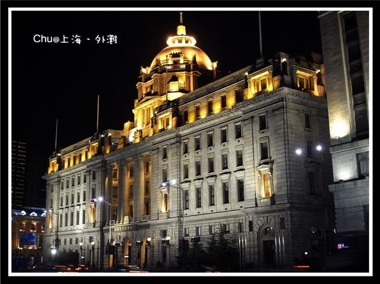 上海浦東發展銀行