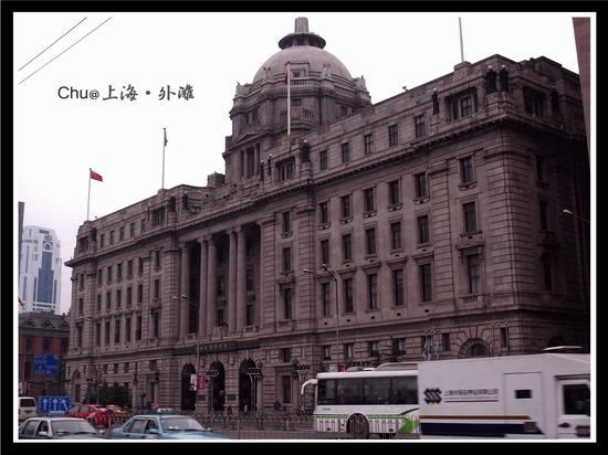 浦東發展銀行
