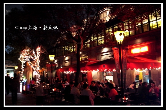 到處都是酒吧、餐廳