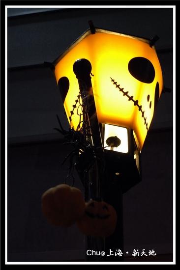 路燈、小南瓜、蜘蛛