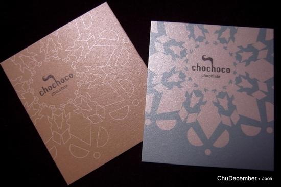 ChochocoR0013636_大小.jpg