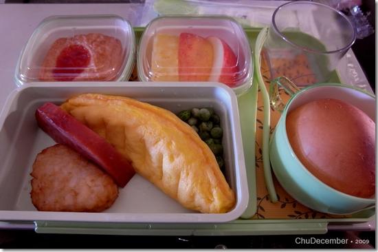 飛機餐,OK