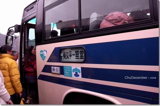 在此轉搭高原巴士往室堂前進
