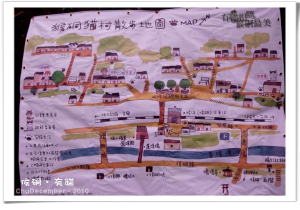 貓小P畫的超讚喵地圖