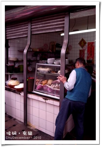 車站後的麵店