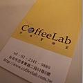 吃完Beard Papa的泡芙,接著來到Albert介紹的Coffee Lab