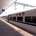 往杭州的和諧號火車