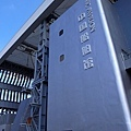 中國船舶館