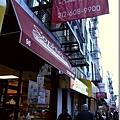 呵呵~巧遇自己開的餐廳!!