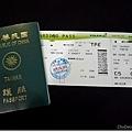 越來越好用的台灣護照