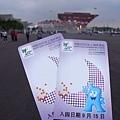 從杭州回來的第一天來星光場探探路吧