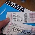 貼心的Darren幫我換來的免費票