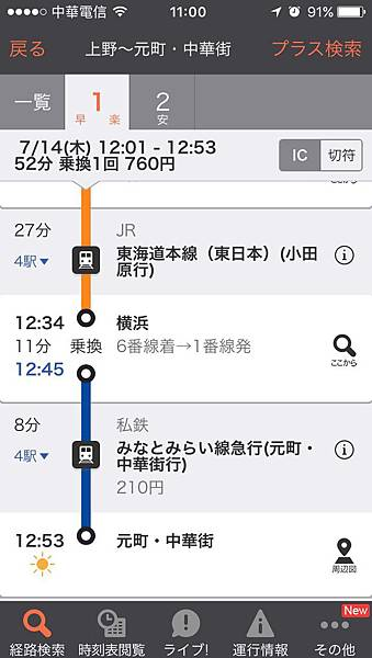 S__8249348.jpg