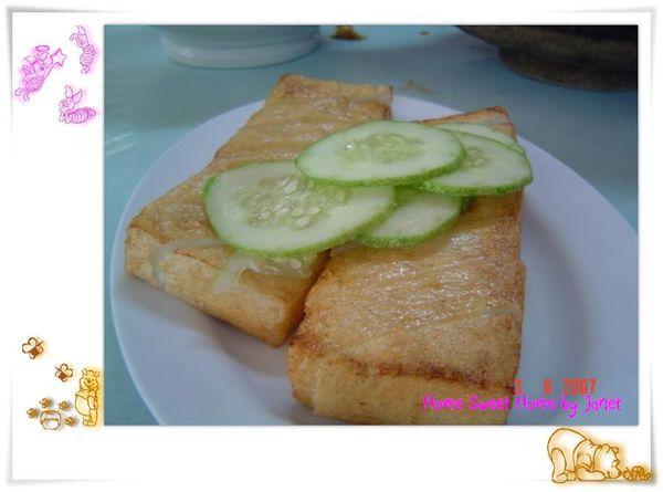 大發 - 魚餅