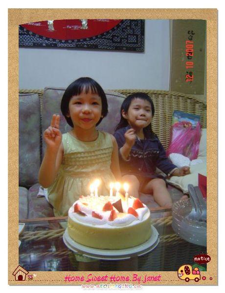 Wei Lynn's birthday
