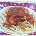 bolo spaghetti.jpg
