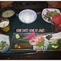 Japan sashimi.jpg