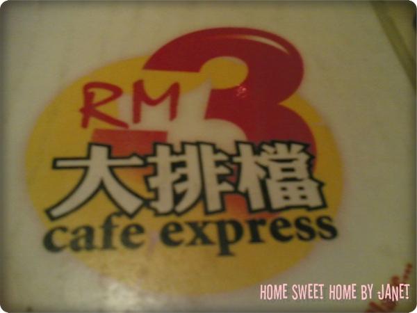 RM3 3.jpg